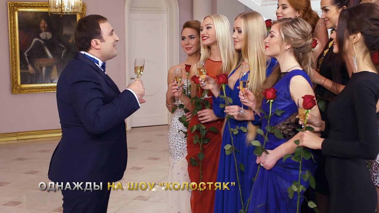 холостяк 4 сезон 7 выпуск тнт сюжет штакетника, некрашеный
